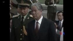 2018-10-02 美國之音視頻新聞: 前越共總書記杜梅逝世