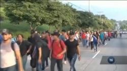 Караван у понад 1300 людей рухається із Гондурасу у бік Мексики і американського кордону. Відео