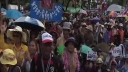 泰國防暴警察與抗議者發生衝突