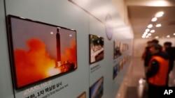 Raketnim testovima Pjongjang pokušava da natera SAD da naprave ustupke u zamenu za denuklearizaciju