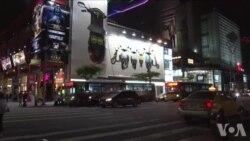 台湾在中国的阴影下寻找适合的市场