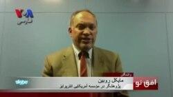 مايک روبين معتقد است كنگره آمريكا درباره حمايت از استقلال كردستان تعيين كننده خواهد بود