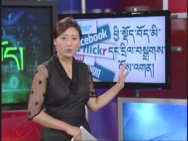 Cyber Tibet November 23, 2012
