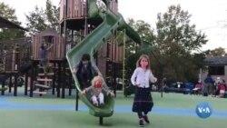 AQSh park va rekreativ majmualari