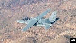با افزایش حملات هوایی، یوناما از افزایش تلفات غیرنظامیان در اثر این حملات نیز خبر داده اند