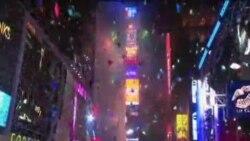 紐約時報廣場午夜倒數水晶球設計曝光