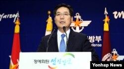 김민석 한국 국방부 대변인이 12일 무인기 도발 책임을 전면 부인하는 북한을 고강도로 비판하는 발언을 쏟아냈다.