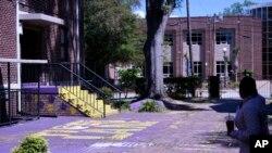 Prazan kampus koledža Benedikt u Kolumbiji, Južnoj Karolini