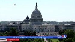 دو کمیته کنگره سرگرم تحقیق درباره نقش روسیه در انتخابات آمریکا