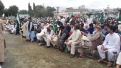 تمرگرہ: تحریک پاکستان زندہ باد