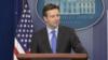 白宫:军舰驶入争议岛礁12海里不是挑衅