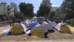 کمبود مسکن ، مساله ای مهم در انتخابات آتی اسرائیل
