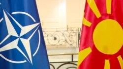 НАТО и ЕУ - приоритет на надворешната политика на С.Македонија во 2020 година