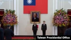 台湾总统蔡英文与副总统赖清德宣誓就职(2020年5月20日)
