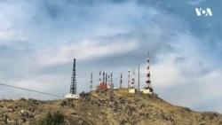 کوه آسمایی یا کوه تلویزیون