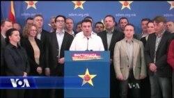 Maqedoni, Gjykata Themelore hedh poshtë akuzat e opozitës