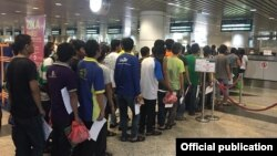 FILE - Myanmar migrants in Malaysia return home in this July 2016 photo provided by the Myanmar Embassy in Kuala Lumpur.