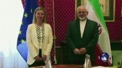 伊朗核谈接近最后期限、各方继续商谈条件
