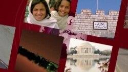 په افغانستان کې د امن خوبونه اوسیمهییز او نړیوال رقابتونه