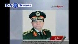 VOA 60 Afrika - Yuly 2, 2013; Barazanar Juyin Mulki A Masar