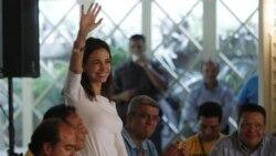 گزارش: «دولت اوباما بايد تمرکز خود را بر تعامل با ونزوئلا قرار دهد»