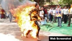 تبت ۔ خودسوزی
