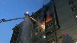 2018-08-13 美國之音視頻新聞: 台灣一家醫院發生火災造成9死15傷