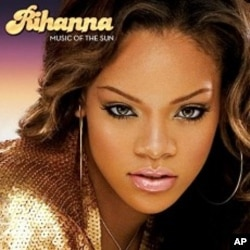 "Rihanna's ""Music Of The Sun"" CD"