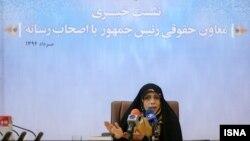 الهام امین زاده، معاون حقوقی رئیس جمهور