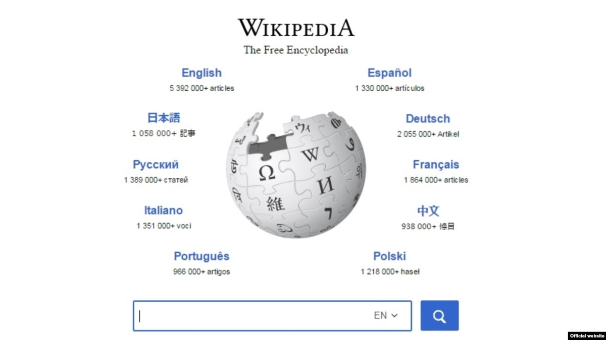 china to create its own version of wikipedia
