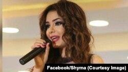 La chanteuse égyptienne Shyma, 8 août 2017. (Facebook/Shyma)