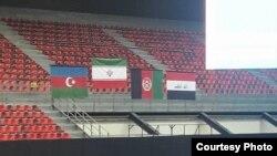 افغانستان در رقابت های زورخانه یی المپیک همبستگی کشور های اسلامی جایگاه سوم را گرفت