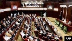 Những vụ từ chức này làm cho số thành viên trong quốc hội gồm 40 ghế của Bahrain giảm đi gần phân nửa
