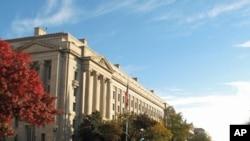 美国司法部在华盛顿的总部大楼