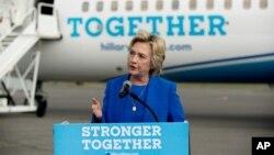 2016年9月8日,美国民主党总统候选人希拉里·克林顿在纽约对媒体讲话。