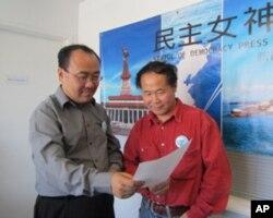 民主女神基金会研究起诉马英九政府的步骤,右陈维明左郑存柱