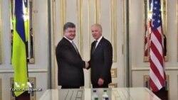 Турне Байдена: в центре внимания – Украина и «Исламское государство»