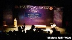 کراچی: آٹھویں عالمی اردو کانفرنس میں منٹو کے کردار پر مبنی تھیٹر ڈرامہ پیش کیاگیا
