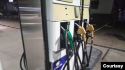 Fuel Prices4