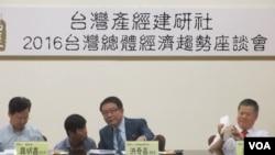 台灣產經建研社邀請專家學者進行座談