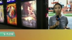 VOA连线:《战狼2》能否得到北美市场认同?