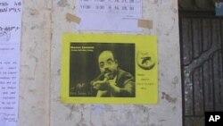 A campaign poster for Ethiopian Prime Minister Meles Zenawi, Tigray Region, Ethiopia