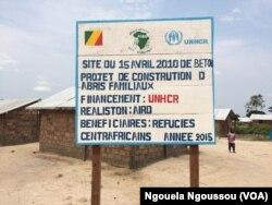 Camp des réfugiés centrafricains du 15 avril à Bétou, au Congo-Brazzaville. (VOA/Ngouela Ngoussou)