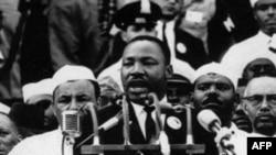 Мартин Лютер Кинг выступает у Мемориала Линкольна с речью «У меня есть мечта» . Вашингтон. 28 августа 1963 года