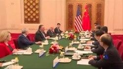 蓬佩奧抵達北京 展開就任來首次中國之行