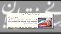 دولت روحانی در بازار مسکن دخالت نمی کند