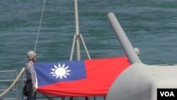 台灣實施年度漢光海上實兵操演(美國之音黎堡拍攝)