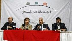 اوپوزیسیون سوریه جبهه واحدی تشکیل می دهند
