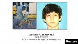 Dzhokhar Tsarnaev en un boletín difundido por la policía el 15 de abril de 2013, cuando todavía se le buscaba.