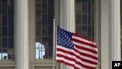 تعذیرات ایالات متحده بر صرافی «نوی انصاری»